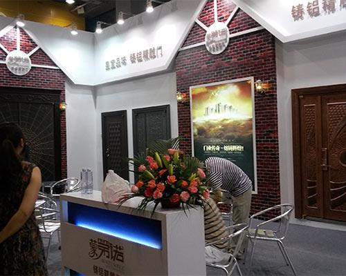 2014年广州展会