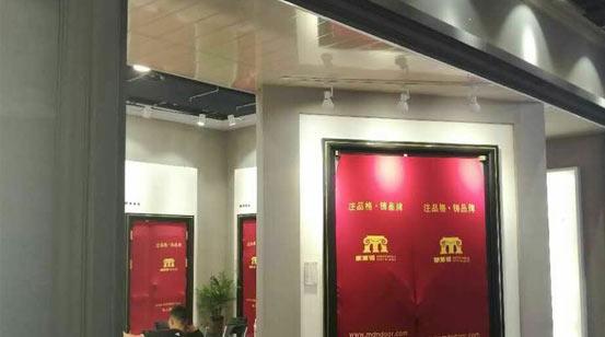 蒙第诺德式铸亚博官网下载地址惊艳亮相永康国际门业博览会
