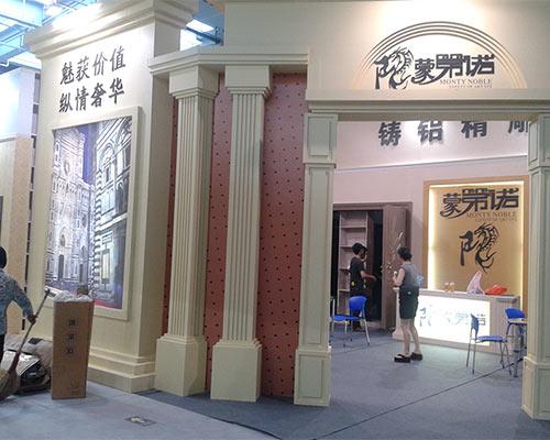 2013年永康门业博览会