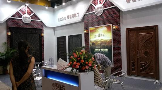 参展中国广州博览会